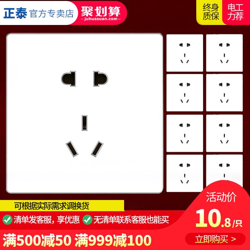Купить из Китая Выключатели через интернет магазин internetvitrina.ru - посредник таобао на русском языке