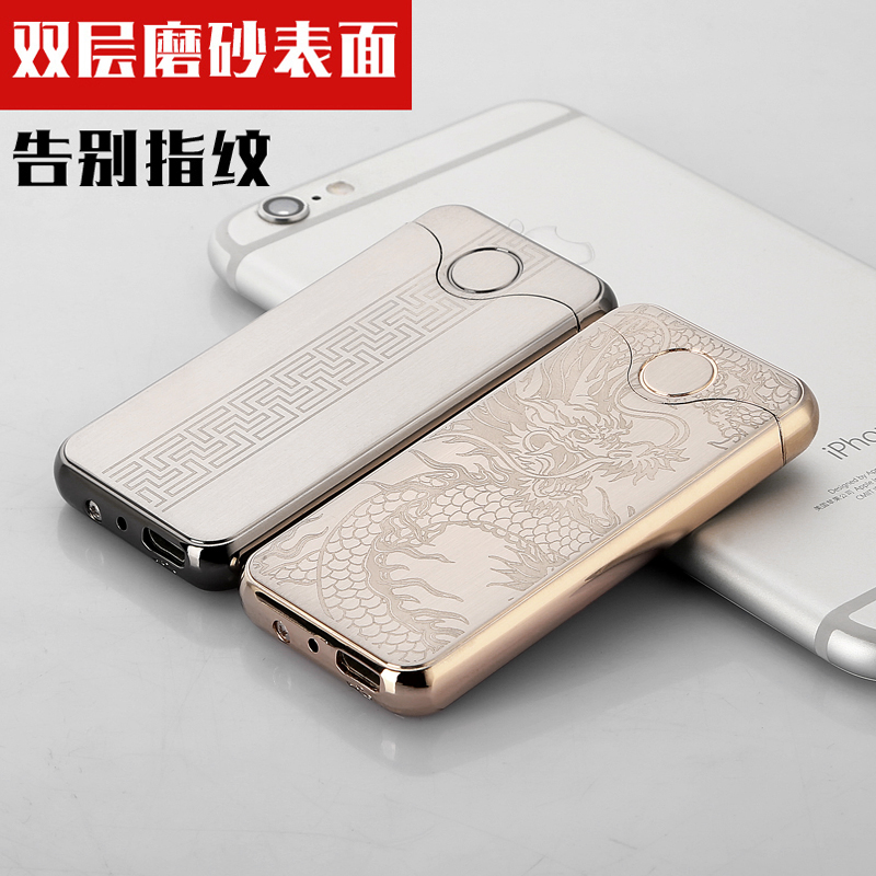 USB charging lighter personality shaking induction ultra thin creative anti wind electronic smoke device to send a boyfriend laser