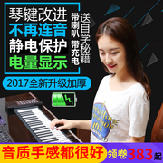 Wisdom hand roll piano 88 key professional soft keyboard padded portable folding beginner adult students electronic piano