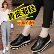 The new spring soft bottom increased female high-heeled slope with thick soles muffin bottom British women shoe leather, all-match wind