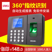 Effective fingerprint attendance machine to punch machine fingerprint sign free installation software fingerprint identification 3960