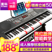 8650 micro electronic organ adult multi function key 61 beginners intelligent piano teaching in 88 kindergarten children