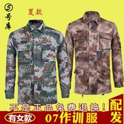 The allotment of new and genuine jungle camouflage desert camouflage suit in summer and winter training uniform overalls