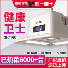 Quanhe mahjong machine automatic air purifier lamp chess and card room smoking lamp smoke remover chandelier Club mahjong lamp