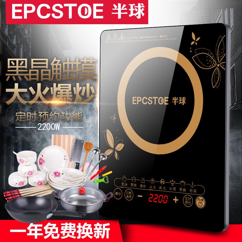 Купить из Китая Индукционные плиты через интернет магазин internetvitrina.ru - посредник таобао на русском языке