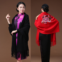 Ladys shawl wool coat with sleeves long dress in the fall winter shawls thickened shawl embroidered folk style
