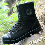 Military boots special men's high special training boots summer air combat boots canvas ultra light black shoes for training shoes