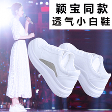 chic small white shoes women's shoes summer 2018 new Korean version of the wild base thick-soled student hollow breathable white shoes