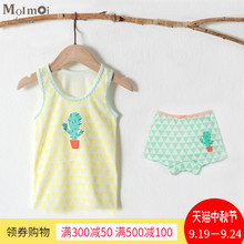 Moimoi South Korea imported high-quality girls underwear vest flat pants cotton organic cotton safety and comfort