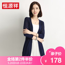 Hengyuan Xiang sunscreen cardigan jacket female ice silk sweater long section spring and summer outside hollow thin loose air conditioning shirt