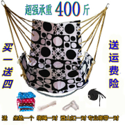 The new dormitory bedroom artifact anti sag chair outdoor Cradle Swing Chair hammock shipping Hostel