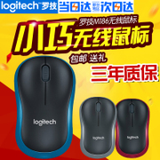 Logitech M186 kabellose Maus macht Apple notebook Gaming - Maus - Büro M220M185 upgrade - version