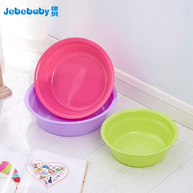 Baby basin three baby face basin upset baby supplies plastic small children lavatory basin