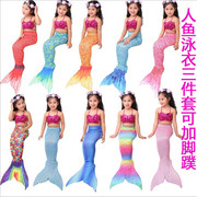 Mermaid Costume children swimsuit fishtail underwater girl Mermaid Princess swimsuit 2017 new girls