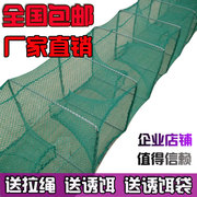 Automatic folding fishing net fishing fishing tools net cage cage fish lobster crab eel loach cast net