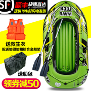 Rubber boat thickening inflatable boat fishing boat canoe kayak assault boat fishing boat