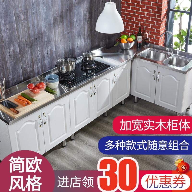 Купить Кухонные шкафы в Китае, в интернет магазине таобао на русском языке
