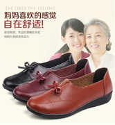 The elderly in autumn and winter shoes shoes with flat round mother waterproof non slip bottom soft leather shoes lady shoes