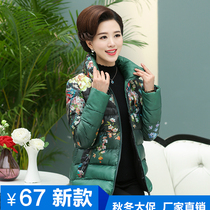 Explosions mother dress winter coat thin middle and old aged womens cropped cotton thickened middle-season jacket