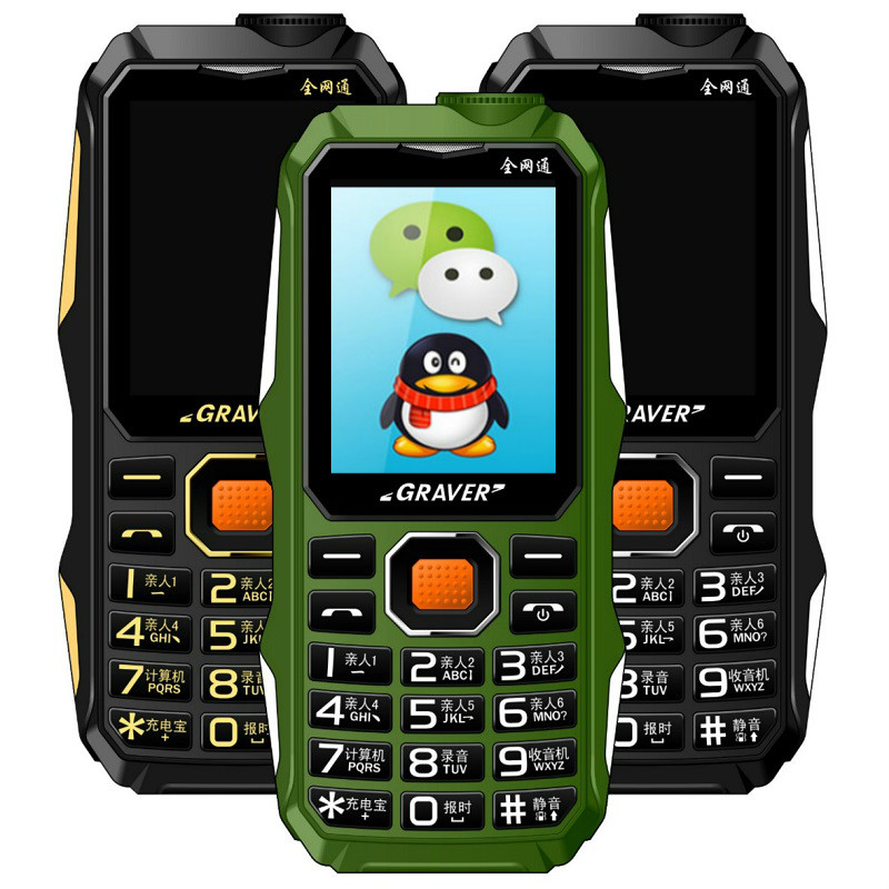 Mobile Unicom Telecom All China Netcom military three old man mobile phone loud old age machine GRAVERk938