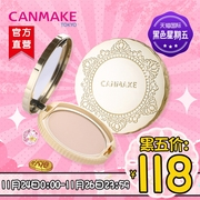 The CANMAKE/ cotton candy powder Concealer makeup translucent skin sunscreen oil Japanese honey powder