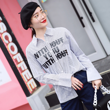 Female striped shirt sleeved 2017 autumn new fashion all-match Korean fan letters printed shirt coat blouse slim