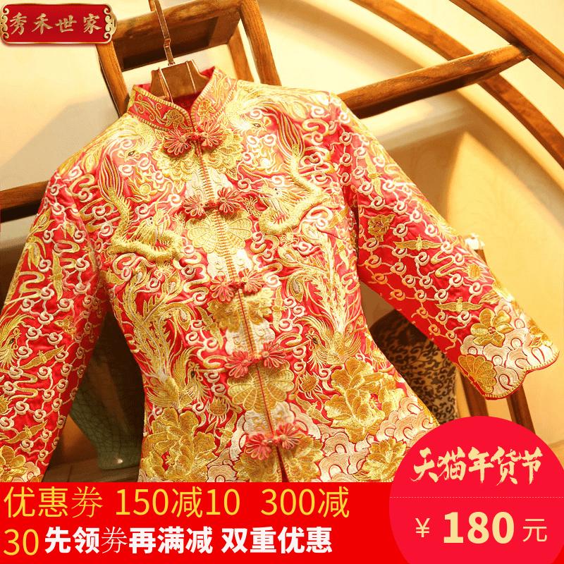 大五福秀禾服新娘2017新款结婚龙凤褂裙旗袍中式嫁衣婚纱敬酒礼服