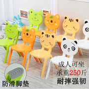 The kindergarten class furniture chair baby safe animal thickened plastic stool cartoon highchairs suit