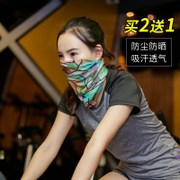 Solid color wool scarf fall and winter outdoor men and women riding magic scarf mask sports a scarf scarves