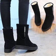 Ugg boots female short tube all-match warm in winter with Korean students in a cashmere thickened nubuck leather boots female cylinder