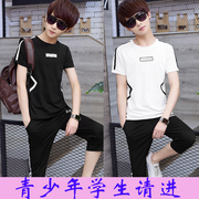 The autumn sports sweater long sleeve suit male summer 2017 new Korean handsome two sets of young students