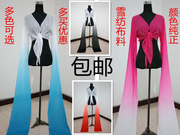 Chiffon sleeves dance practice opera gradient Jinghong children dance to classical clothes and costumes of Tibetan art