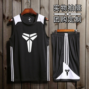 Group purchase suit male Kobe Basketball Jersey No. 24 Jersey Size training suit students DIY custom printing