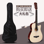 Post 38 inch folk guitar, beginners, male and female students, practice authentic musical instruments, gift packs, accessories