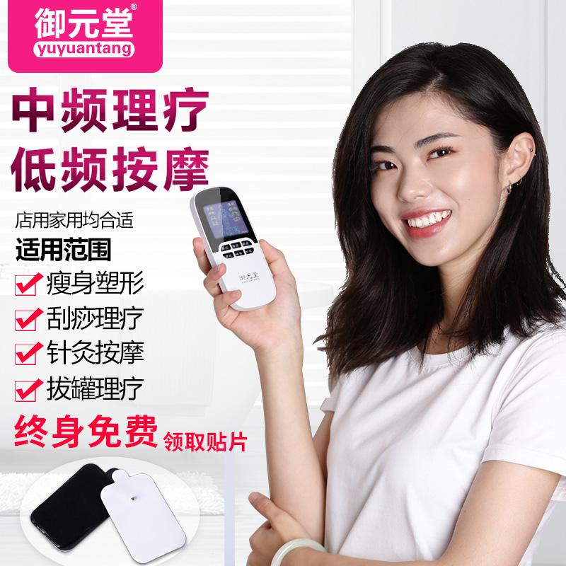 Купить Мини-массажеры в Китае, в интернет магазине таобао на русском языке