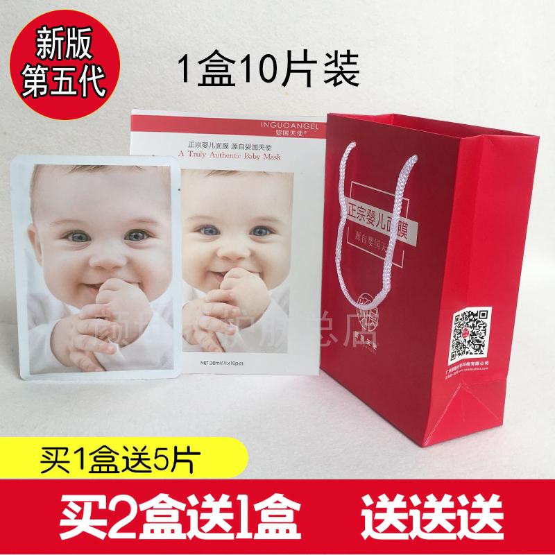 Купить Маски для лица в Китае, в интернет магазине таобао на русском языке