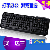Waterproof Lenovo ASUS notebook external keyboard wired USB office games desktop ps2 interface
