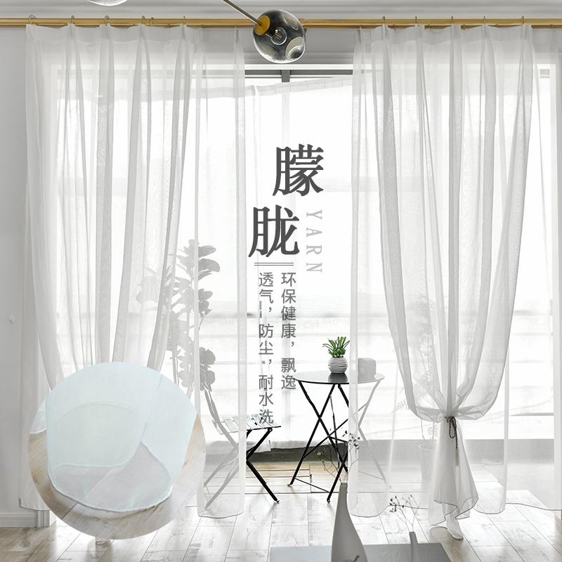 Купить Шторы на заказ в Китае, в интернет магазине таобао на русском языке