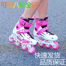 Students majoring in single row beginner skates skating shoes adult men and women adult flash blue pink