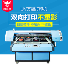 Plante clothing digital spray printing machine clothes T-shirt printer pattern printing machine ink jet machine