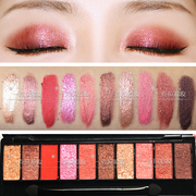 Hold live ten Color Eyeshadow cream shiny Mermaid Jiuhong grapefruit color coffee powder wet garlic long recommended
