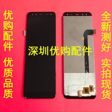 Leagoo S8 touch screen internal and external screen S8 Pro touch screen assembly LCD integrated screen