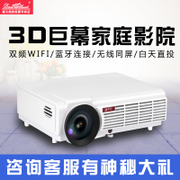 Hongtianpao LED96 smart home office projector HD 1080P wireless WiFi mobile phone screen projector