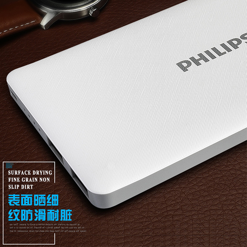 PHILPS /philips ultra thin mobile power 10000 Ma large capacity charging treasure portable DLP2103