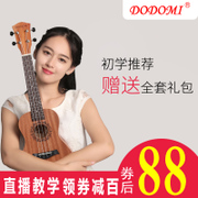 dodomi ukulele beginner student adult female 21 inch 23 inch children beginner's introduction of small guitar instruments