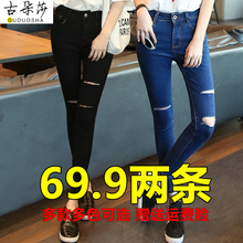 Spring and summer 2018 Korean version of the new high waist hole jeans female nine points black was thin feet students trousers women