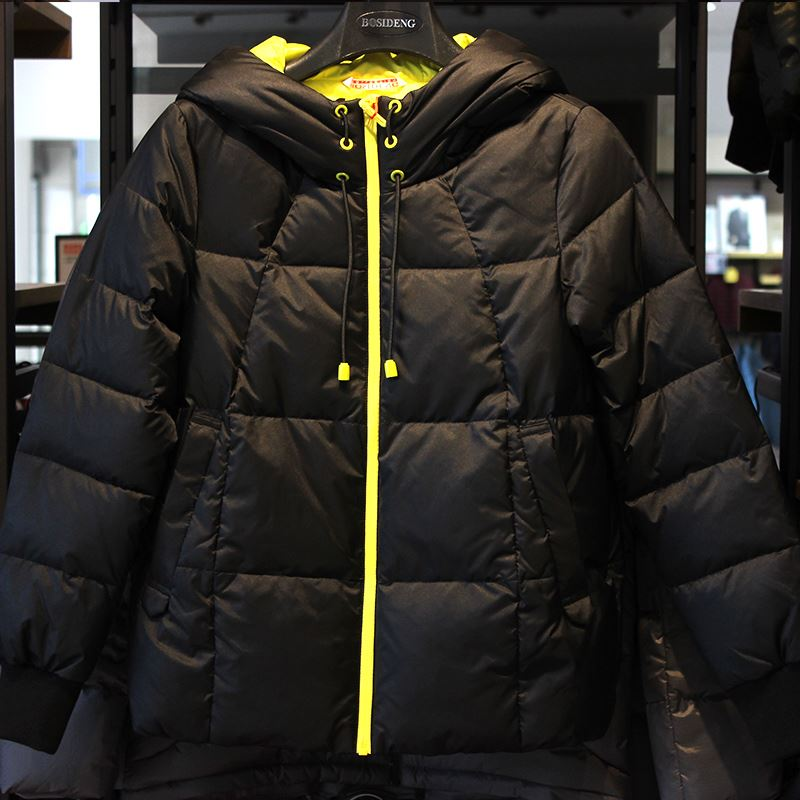 Bosideng 2016 new contracted fashion warm hooded paragraphs short movement female hitting scene down jacket B1601186