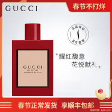 New Year gift Gucci/ Gucci flower Yuet Fu lady perfume red bottle flower fragrance perfume official authentic