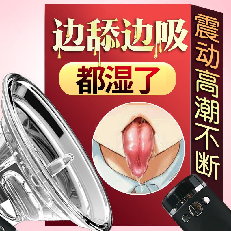 Купить Фаллоимитаторы и вибраторы в Китае, в интернет магазине таобао на русском языке