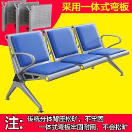 排椅候诊椅三人位不锈钢连排椅沙发等候椅公共座椅输液椅机场椅